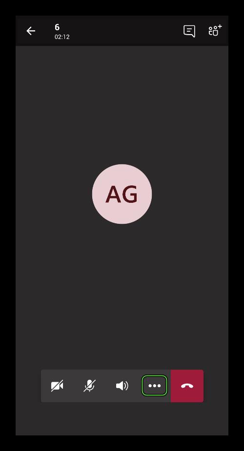 Иконка для вызова меню в собрании в приложении Microsoft Teams
