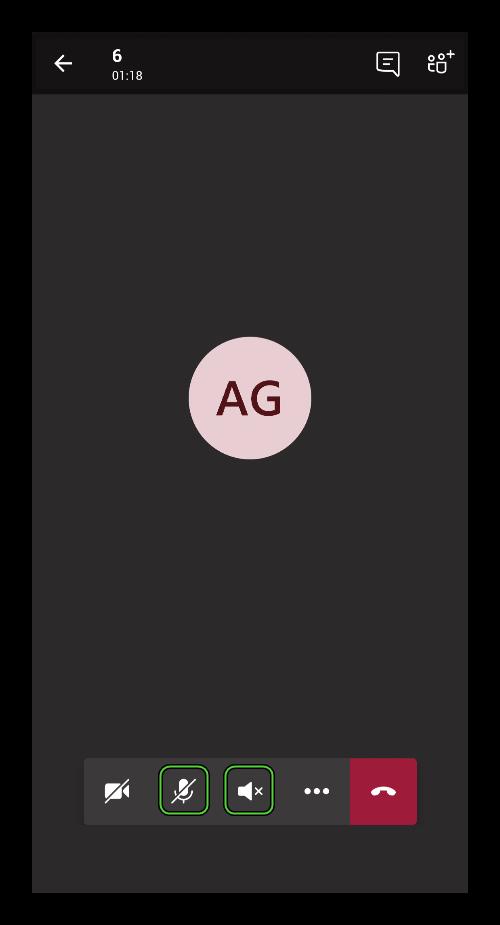 Иконки для настройки звука в собрании в приложении Microsoft Teams
