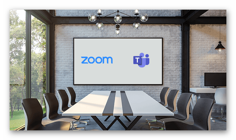 Картинка Microsoft Teams и Zoom