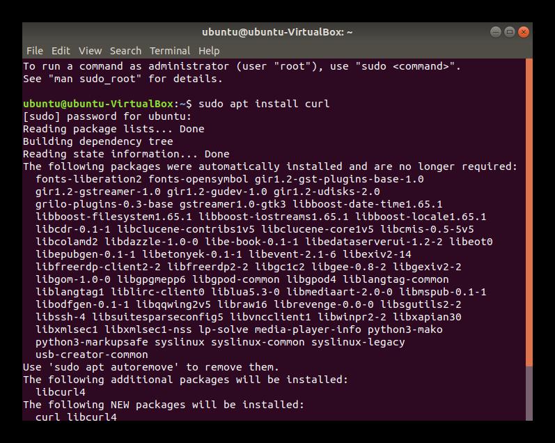 Установка Curl в Терминале Ubuntu