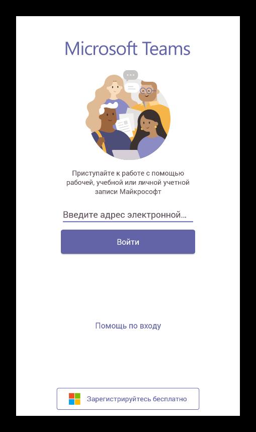 Вид приложения Microsoft Teams в Play Маркете на Android-планшете