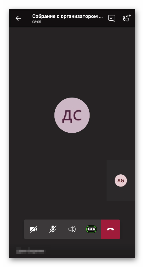 Значок для вызова контестного меню в собрании в мобильном приложении